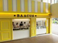 新業態店舗「BAACUS」